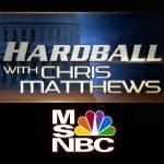 hardball logo